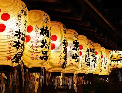 Das Oeshiki-Fest am Ikegami Honmon-ji-Tempel